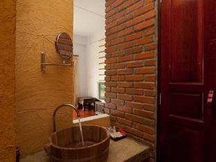 Hip Inn Coffee Phitsanulok - Bathroom