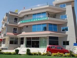Ranthambhore Paradise - Hotell och Boende i Indien i Ranthambore
