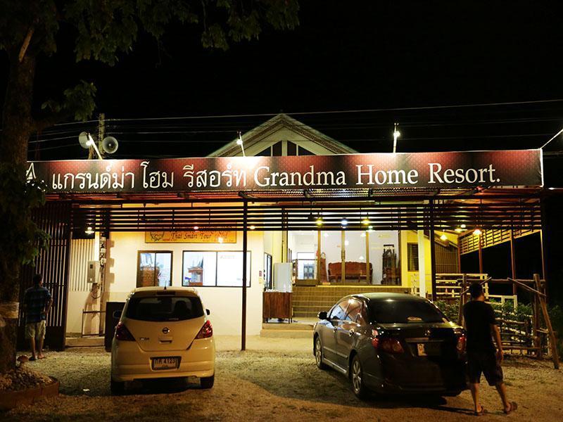 Hotell Sukhothai Hostel i , Sukhothai. Klicka för att läsa mer och skicka bokningsförfrågan