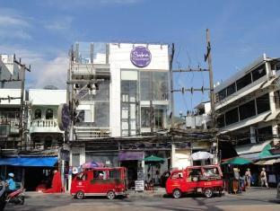 Sutra Beachfront Boutique Hotel Phuket - Exterior
