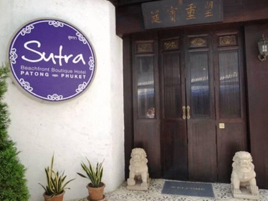 Sutra Beachfront Boutique Hotel Phuket - Entrance