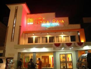 CitraRaya Hotel 茨塔拉亚酒店
