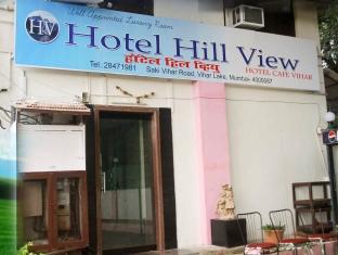 Hotel Hill View - Hotell och Boende i Indien i Mumbai