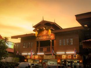 mekong guesthouse
