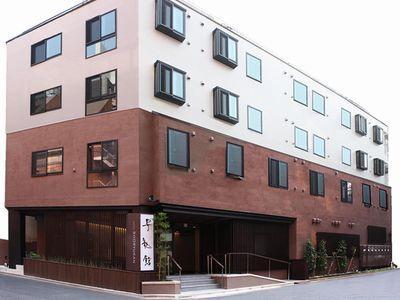 Ochanomizu Hotel Shoryukan - Tokyo
