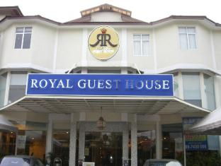Royal Guest House Kota Bharu 哥打巴鲁皇家招待所