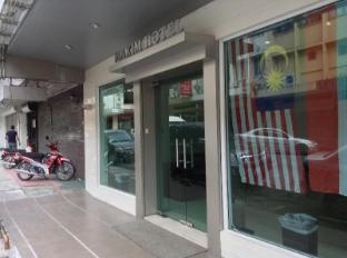 Malaysia Hotel Accommodation Cheap | Maxim Hotel Kota Kinabalu Kota Kinabalu - Entrance