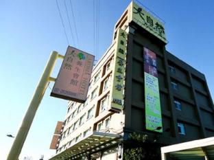 Aroma Hotel Taipei - Exterior