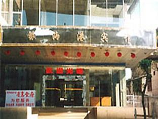 Yinhaigang Hotel - More photos