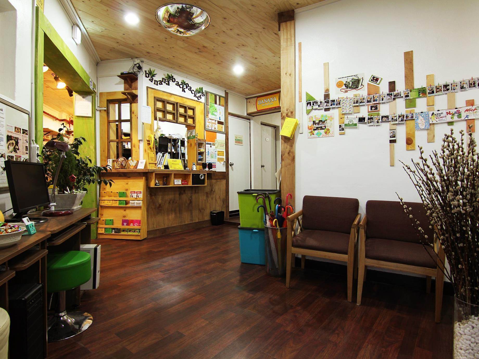 Banana Backpackers Guesthouse - Hotels and Accommodation in South Korea, Asia