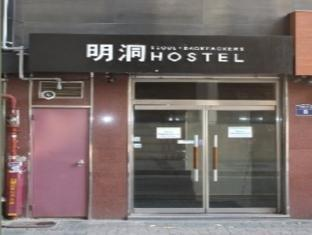 Myeongdong Hostel - More photos
