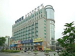 GreenTree Inn Yizheng Zhenzhou West Road - More photos