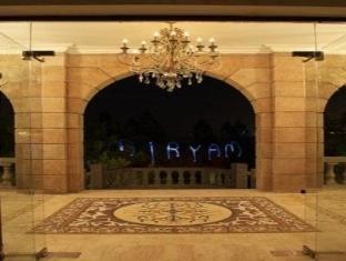 Gulangyu Miryam Boutique Hotel - More photos