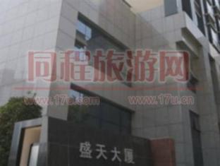 Nanjing Gerya Hotel Shengtian Mansion - More photos