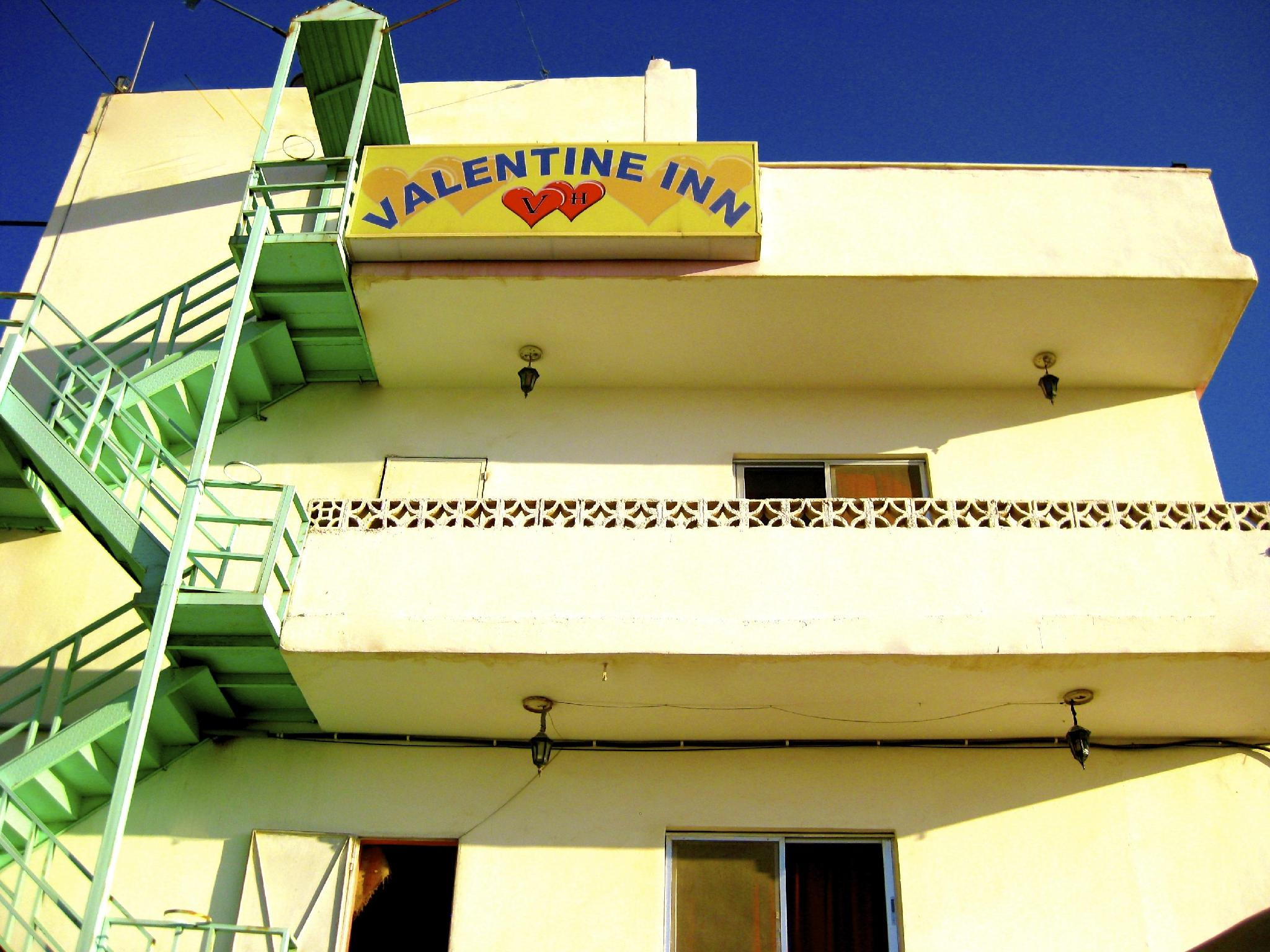 Valentine Inn - Hotels and Accommodation in Jordan, Middle East