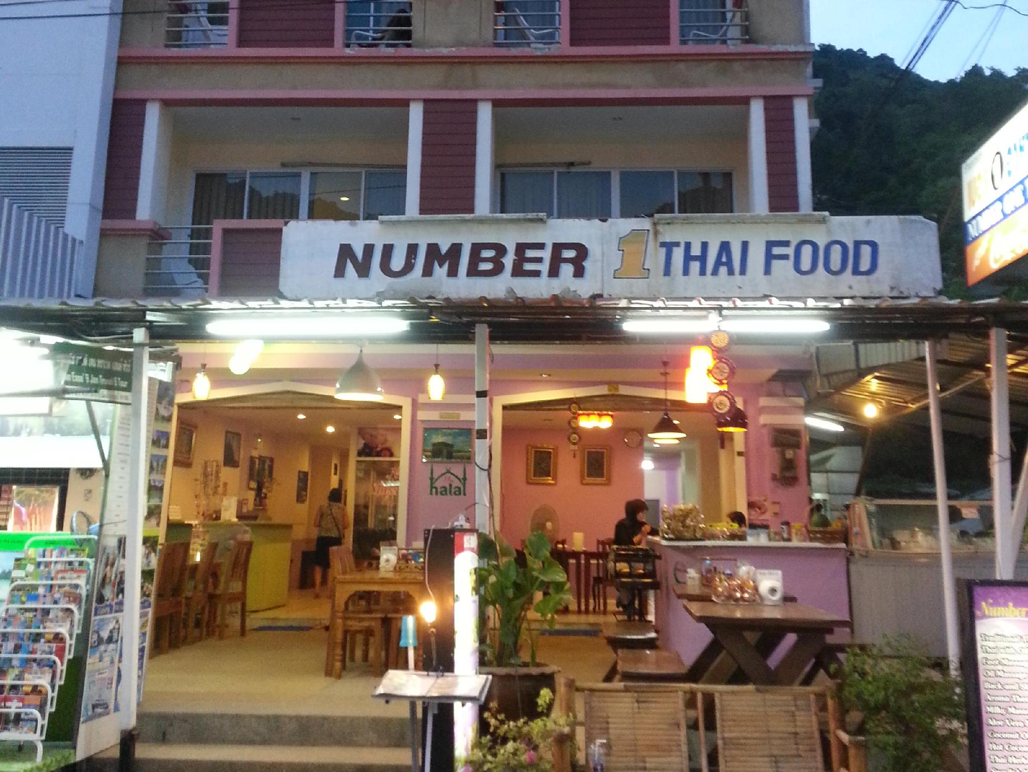 Number 1 Guesthouse & Restaurant - Hotell och Boende i Thailand i Asien