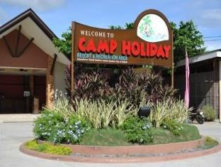 Camp Holiday Resort & Recreation Area Davao City - Indgang