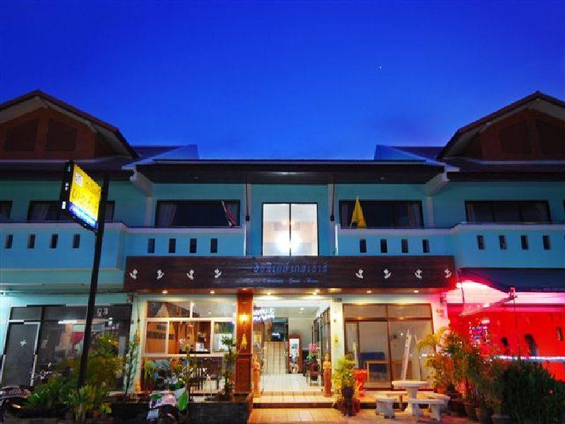 Hotell Holiday Guesthouse i , Samui. Klicka för att läsa mer och skicka bokningsförfrågan