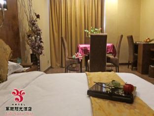 Junyi Sunshine Hotel - Room type photo