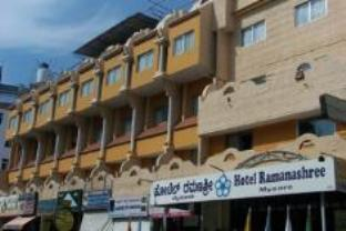 Ramanashree Mysore Hotel - Hotel and accommodation in India in Mysore