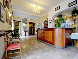 Hotel Dell'Orto Chiavari - Reception
