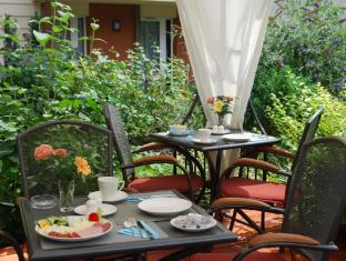 Fraser Residence Budapest Budapest - Garden