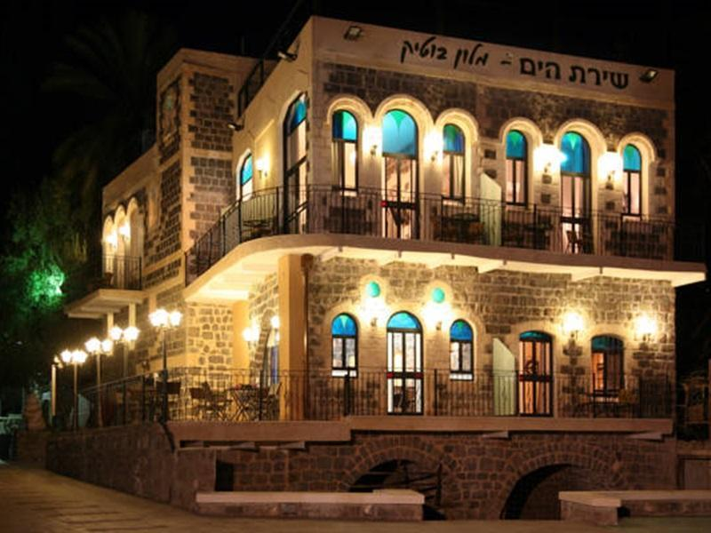 Shirat Hayam Hotel - Hotels and Accommodation in Israel, Middle East