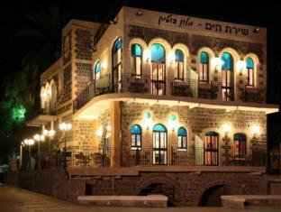 תמונה של מלון בוטיק שירת הים טבריה