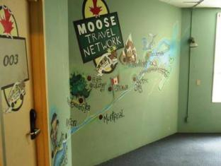 Global Viilage Backpackers Youth Hostel Toronto (ON) - Inne i hotellet