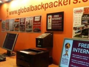 Global Viilage Backpackers Youth Hostel Toronto - Business Center