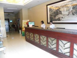 GreenTree Inn Changzhou Taihu Road - More photos