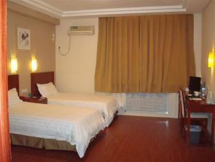 GreenTree Inn Yantai South Street - Room type photo
