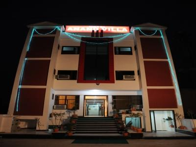 Hotell Hotel Anand Villa
