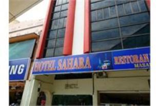 Hotel Sahara Chow Kit - Hotels and Accommodation in Malaysia, Asia