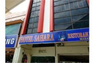 Hotel Sahara Kuala Lumpur