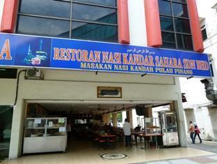 Hotel Sahara Kuala Lumpur - Nasi Kandar Sahara