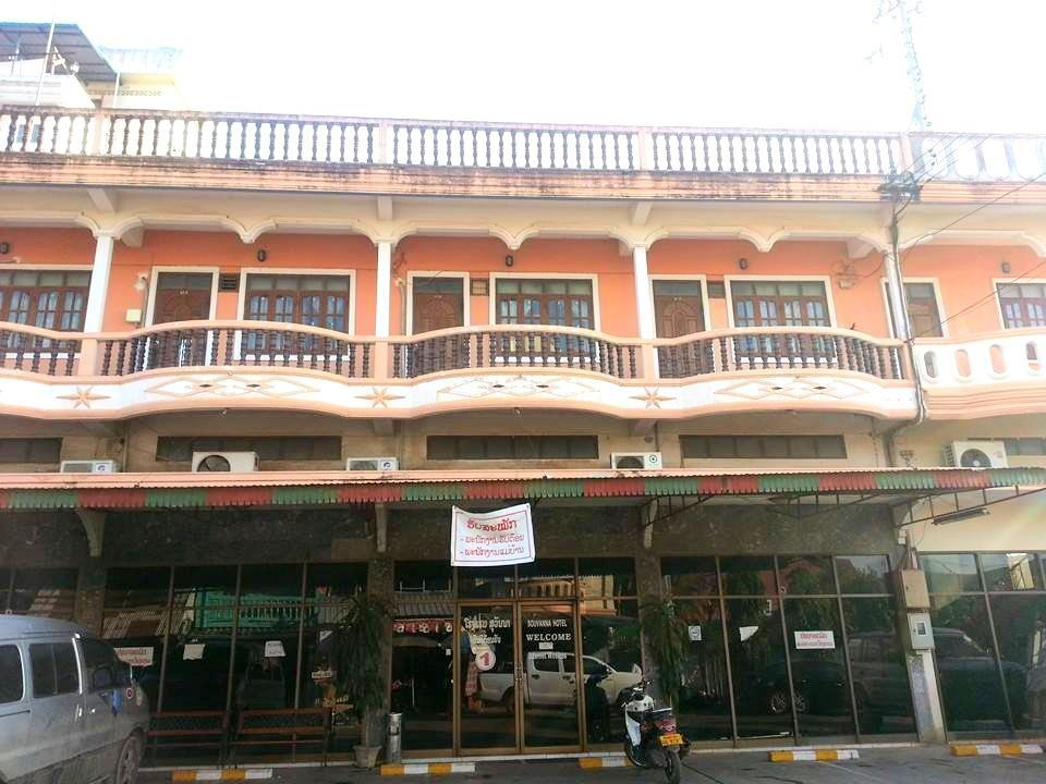 Souvanna Hotel - Hotels and Accommodation in Laos, Asia