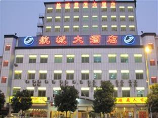 Aviation City Hotel