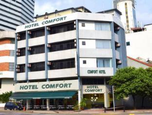 Malaysia Hotels | Comfort Hotel