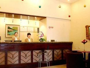 Jiade Hotel Shanghai Shanghai - Recepción