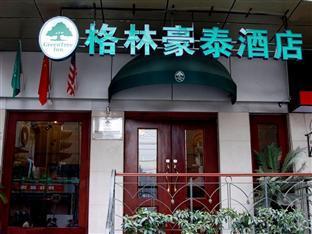 Jiade Hotel Shanghai