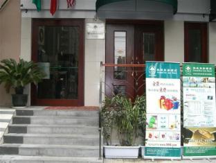 Jiade Hotel Shanghai Shanghai - Exterior del hotel