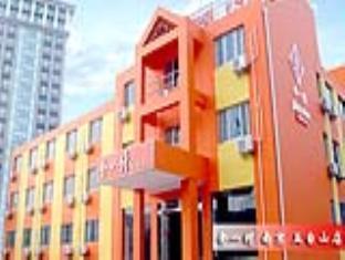 Jin's Inn Nanjing Wutaishan Hotel