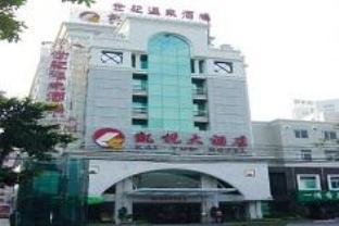 Kai Yue Hotel - Hotels and Accommodation in China, Asia