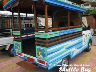 Karon Phunaka Resort and Spa Phuket - Shuttle Bus