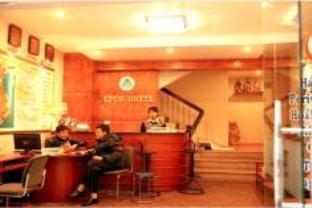 Koto Hotel - Hotell och Boende i Vietnam , Hanoi