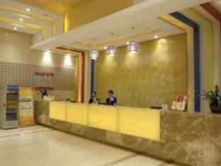 Yintong Inn Mingji Train Station Branch Shenzhen - Reception