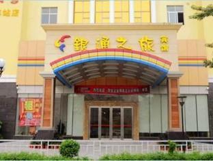 Yintong Inn Mingji Train Station Branch Shenzhen - Exterior