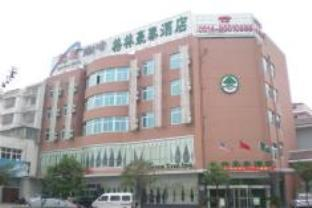 GreenTree Inn Jiangdu Changjiang West Road