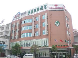GreenTree Inn Jiangdu Changjiang West Road - More photos